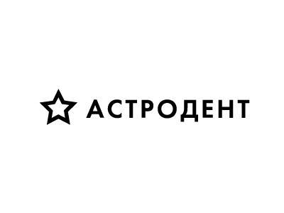 Астродент - cтоматология в Ростове-на-Дону