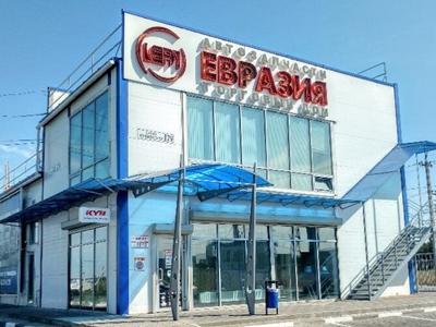 Евразия - магазин авто запчастей в Волгограде